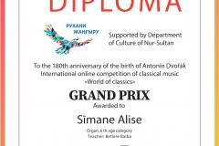 Sīmane-Alise-1