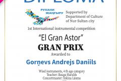 Gorņevs-Andrejs-Daniils